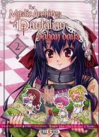 Rayon : Manga (Gothic), Série : The Mystic Archives of Dantalian : Dalian Days T2, The Mystic Archives of Dantalian : Dalian Days