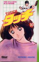 Rayon : Manga (Shonen), Série : Touch T10, Touch