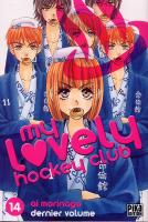 Rayon : Manga (Shojo), S�rie : My Lovely Hockey Club T14, My Lovely Hockey Club