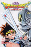 Rayon : Manga (Shonen), Série : Dragon Quest T4, Dragon Quest