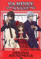 Rayon : CD, Série : Vampire Knight, Original Sound + Rack