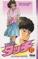 Rayon : Manga (Shonen), Série : Touch T17, Touch