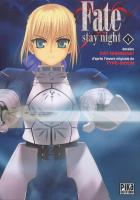 Rayon : Manga (Shonen), S�rie : Fate Stay Night T1, Fate Stay Night