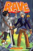 Rayon : Manga (Shonen), Série : Dragon Quest T5, Dragon Quest