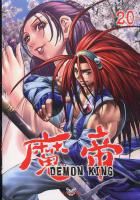 Rayon : Manga (Shonen), Série : Demon King T20, Demon King