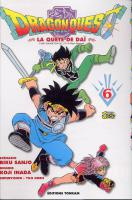Rayon : Manga (Shonen), Série : Dragon Quest T6, Dragon Quest