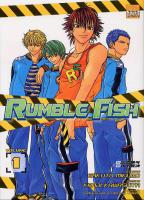Rayon : Manga (Shonen), Série : Rumble Fish T1, Rumble Fish