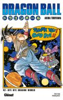 Rayon : Manga (Shonen), Série : Dragon Ball (Édition Originale) T42, Bye Bye Dragon World