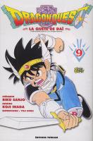 Rayon : Manga (Shonen), Série : Dragon Quest T9, Dragon Quest