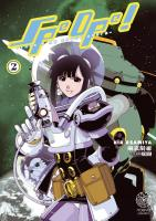 Rayon : Manga (Seinen), Série : SpeOpe ! : That's my Space Opera T2, SpeOpe ! : That's my Space Opera