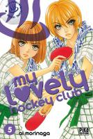 Rayon : Manga (Shojo), S�rie : My Lovely Hockey Club T5, My Lovely Hockey Club