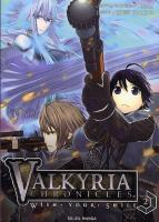Rayon : Manga (Shonen), S�rie : Valkyria Chronicles T2, Valkyria Chronicles Wish Your Smile