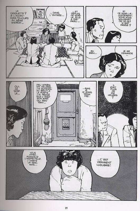 katsuhiro otomo domu