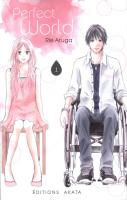 Rayon : Manga (Josei), Série : Perfect World T1, Perfect World