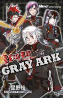Rayon : Manga (Shonen), Série : D.Gray Man, Fanbook Officiel