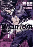 Rayon : Manga (Seinen), S�rie : Phantom : Requiem for the Phantom T3, Phantom : Requiem for the Phantom