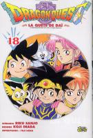 Rayon : Manga (Shonen), Série : Dragon Quest T18, Dragon Quest
