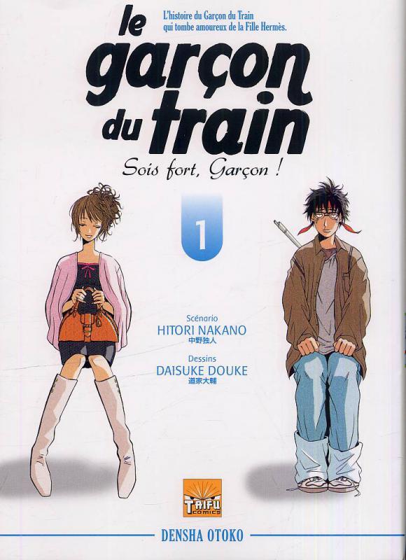 Le Garcon Du Train Daisuke Douke Hitori Nakano