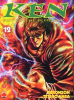 Rayon : Manga (Seinen), S�rie : Ken Fist of the Blue Sky T12, Ken Fist of the Blue Sky