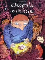Rayon : Albums (Aventure-Action), Série : Chagall en Russie T2, Chagall en Russie