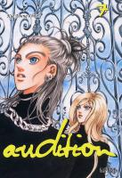 Rayon : Manga (Shojo), S�rie : Audition T7, Audition