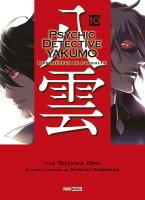 Rayon : Manga (Seinen), Série : Psychic Detective Yakumo T10, Psychic Detective Yakumo : L'Enquêteur de l'Occulte