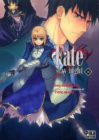 Rayon : Manga (Shonen), S�rie : Fate Stay Night T10, Fate Stay Night