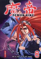 Rayon : Manga (Shonen), S�rie : Demon King T8, Demon King (Nouvelle Edition)