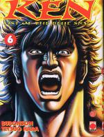 Rayon : Manga (Seinen), S�rie : Ken Fist of the Blue Sky T6, Ken Fist of the Blue Sky