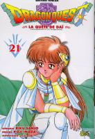 Rayon : Manga (Shonen), Série : Dragon Quest T21, Dragon Quest