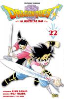 Rayon : Manga (Shonen), Série : Dragon Quest T22, Dragon Quest