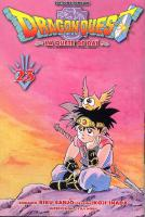 Rayon : Manga (Shonen), Série : Dragon Quest T23, Dragon Quest