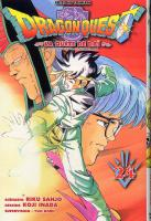 Rayon : Manga (Shonen), Série : Dragon Quest T24, Dragon Quest