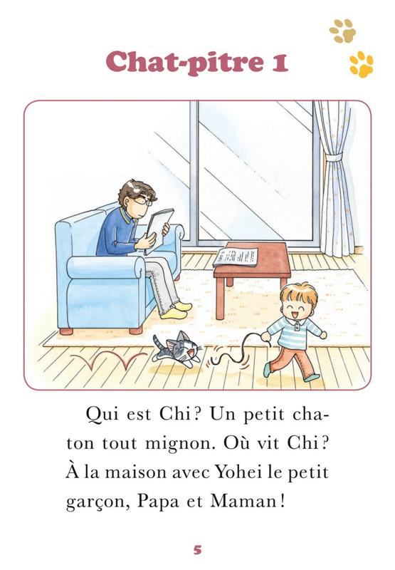 Chi retrouve sa maman roman illustr konami kanata - Dessin de chi ...