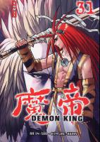Rayon : Manga (Shonen), Série : Demon King T31, Demon King