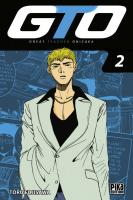 Rayon : Manga (Shonen), Série : GTO : Great Teacher Onizuka T2, GTO : Great Teacher Onizuka (Nouvelle Édition)