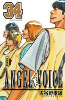 Rayon : Manga (Shonen), Série : Angel Voice T34, Angel Voice