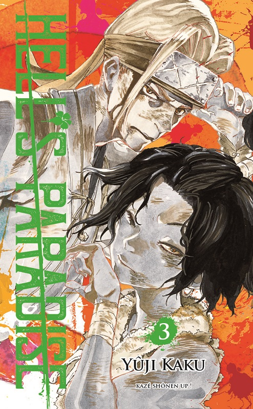 Hell's Paradise Edition Spéciale Tome 3 - Exclu Canal BD