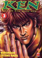 Rayon : Manga (Seinen), S�rie : Ken Fist of the Blue Sky T3, Ken Fist of the Blue Sky