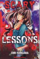 Rayon : Manga (Shojo), S�rie : Scary Lessons T7, Scary Lessons