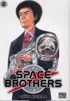 Rayon : Manga (Seinen), Série : Space Brothers T2, Space Brothers