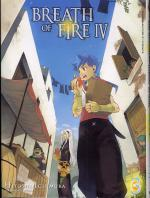 Rayon : Manga (Shonen), Série : Breath of Fire IV T3, Breath of Fire IV