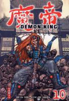 Rayon : Manga (Shonen), Série : Demon King T10, Demon King