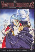 Rayon : Manga (Shonen), S�rie : Vampire Chronicles T1, Vampire Chronicles