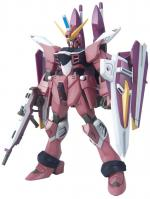 Rayon : Objets, Série : Mobile Suit Gundam, ZGMF-X09A Justice Gundam (SEED Version)