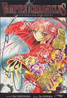 Rayon : Manga (Shonen), S�rie : Vampire Chronicles T2, Vampire Chronicles