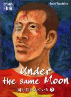 Rayon : Manga (Seinen), S�rie : Under The Same Moon T2, Under The Same Moon