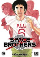 Rayon : Manga (Seinen), Série : Space Brothers T18, Space Brothers