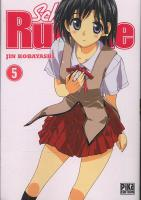 Rayon : Manga (Shonen), S�rie : School Rumble T5, School Rumble