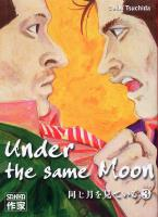 Rayon : Manga (Seinen), S�rie : Under The Same Moon T3, Under The Same Moon